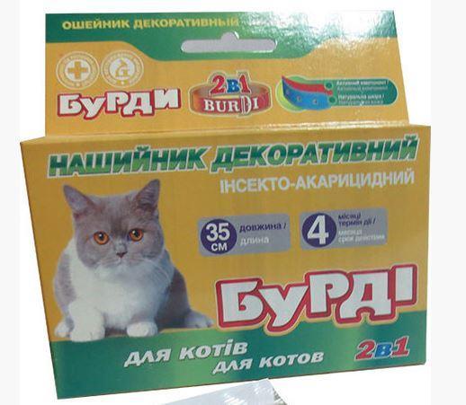 Ошейник Бурди п/блох/клещей - 2в1 кошки 35см/12мм