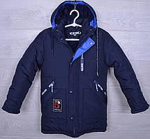 """Куртка подростковая зимняя """"5K fashion"""" для мальчиков.8-12 лет. Темно-синяя. Оптом."""