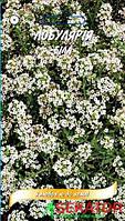 """Семена цветов Лобулярия белая, 0,1 г, """"Елітсортнасіння"""",  Украина, серія """"З любов`ю"""""""