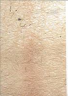 Сизаль листовой прессованный А4 белый