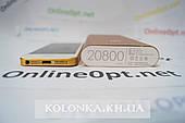 Power bank  Xiaomi 20800mh внешний аккумулятор