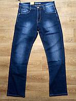 Мужские джинсы Steel Dragon 121 (34-42) 9.5$
