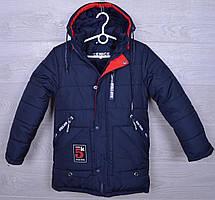 """Куртка подростковая зимняя """"5K fashion"""" для мальчиков.8-12 лет. Темно-синяя+красный. Оптом."""