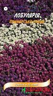 """Семена цветов Лобулярия фиолетовая, 0,1 г, """"Елітсортнасіння"""",  Украина, серія """"З любов`ю"""""""