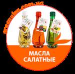 Салатные масла - витамины для долголетия