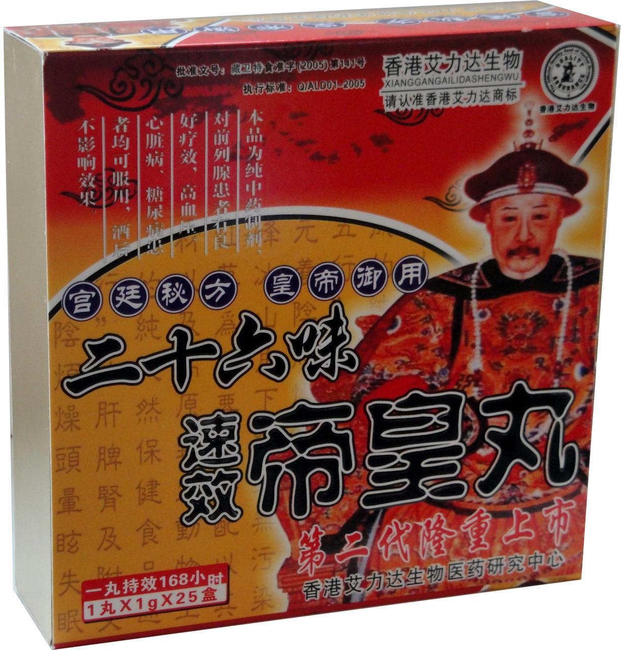 """""""33 секрета императора"""" - препарат для потенции  (25 пилюль)"""