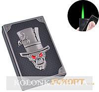 Зажигалка газовая карманная Злобный череп (турбо пламя) №4203-1