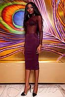 Женская юбка Торри марсала Jadone Fashion 42-48 размеры