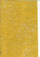 Сизаль листовой прессованный А4 желтый с глиттером