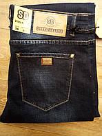 Мужские джинсы Steel Dragon 127 (34-42) 9.5$