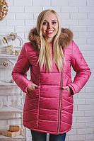 Зимняя женская одежда интернет магазин