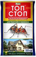 Кристалы для борьбы с насекомыми ТОП СТОП 50г