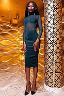 Женская юбка Торри изумруд Jadone Fashion 42-48 размеры