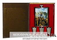 Подарочный набор с флягой для мужчин Книга GT-TZ-15-3