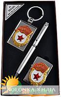 Подарочный набор СССР 3в1 AL203Е