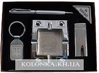 Подарочный набор Украина 4В1 пепельница/брелок/ручка/зажигалка AL118