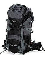 Рюкзак Туристический Royal Mountain черный 8330 black