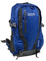 Рюкзак Туристический синий Royal Mountain 8331 blue