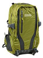 Рюкзак Туристический зеленый Royal Mountain 8331 green