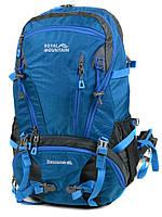 Рюкзак Туристический Royal Mountain синий 8421 blue