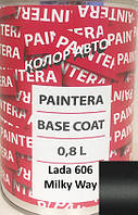 Автокраска Paintera LADA 606 Milky Way 0.8L