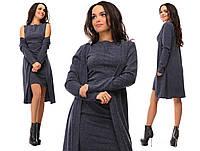 2250d76b486 Женское ангоровое платье с коротким рукавом + накидка 5цветов