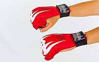 Перчатки для каратэ VENUM GIANT  (PU, р-р S-L, красный, манжет на резинке)
