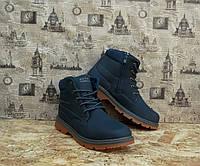 Ботинки мужские в стиле Timberland с мехом стильные