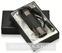 Подарочная USB зажигалка-бритва №4359