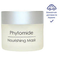 Питательная маска RICH NOURISHING MASK Phytomide Holy Land 50 мл