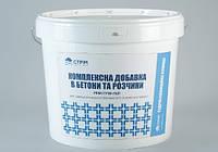 Добавка в бетон Ремстрим-РДП