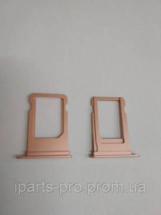 Лоток для сим-карты для iPhone 7 РОЗОВОЕ ЗОЛОТО, фото 2