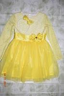 Платье детское нарядное желтое