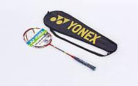 Ракетка для бадминтона YONEX BD-5671-3 (красный)