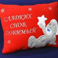 Новогодняя подушка - Сладких снов!