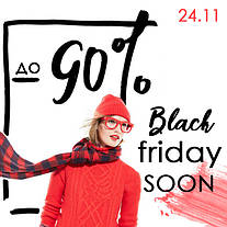 Black Friday soon до -90%