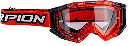Очки для кросса Scorpion Neon red/black E16, арт.99-002-16-64, арт. 99-002-16-64 (шт.)
