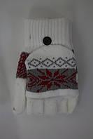 Белые вязаные перчатки митенки с пристегивающейся варежкой хит продаж