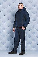 Костюм мужской с плащевки зимний синий