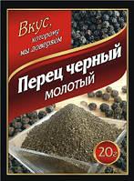 Перец черный молотый ТМ Вкус, 20 г, фото 1