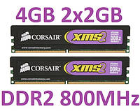 Оперативная память 4GB 2x2GB DDR2 800MHz CORSAIR XMS2 CM2X2048-6400C5
