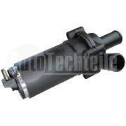 Насос рециркуляции антифриза Mercedes Benz Sprinter/Vito 0018351364