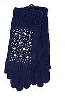 Модные женские вязаные перчатки со стразами