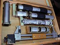 Нутромер микрометрический (штихмас) НМ 1250-4000