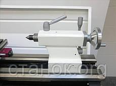 Optimum TU 3008 токарный станок по металлу токарно-винторезный оптимум ту 3008, фото 3