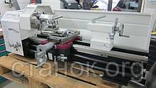 Optimum TU 3008 токарный станок по металлу токарно-винторезный оптимум ту 3008, фото 2