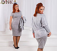 Платье с болеро в комплекте