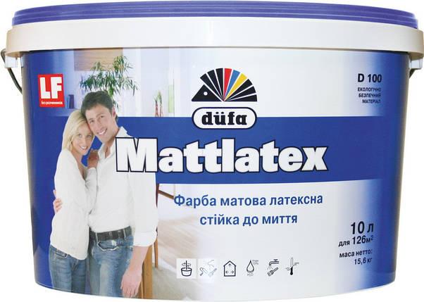 Матовая краска D100 MATTLATEX 10л Dufa, фото 2