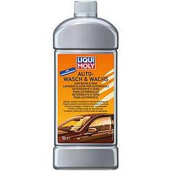 Автошампунь з воском Liqui Moly Auto-Wasch&Wachs