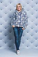 Куртка женская короткая демисезонная Микки